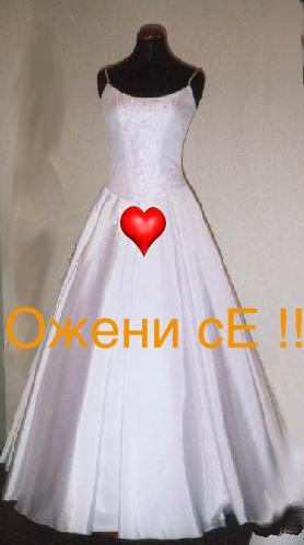 Венчај.jpg