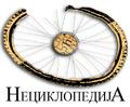 Neciklopedija logo veci.png