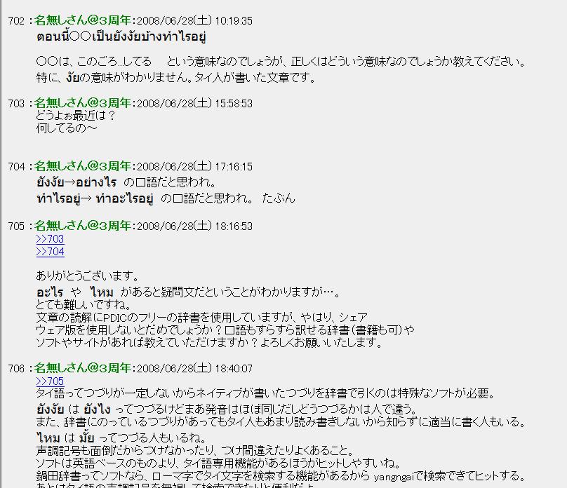 ภาพ:ญี่ปุ่นวิบัติ1.jpg