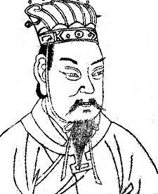 Cao Cao Portrait.jpg