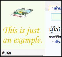 Changelogo-example.png