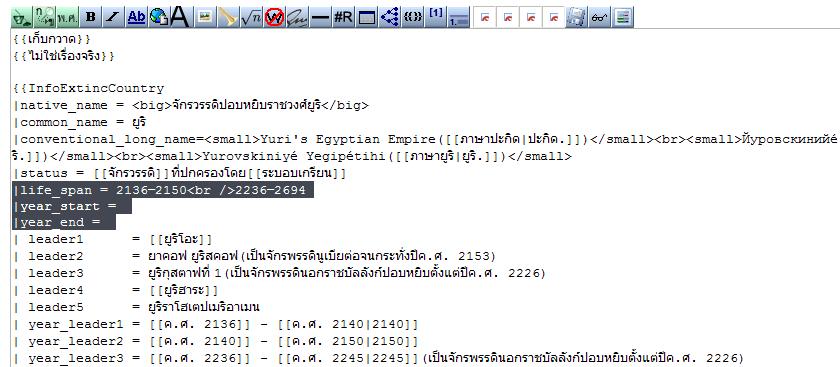 InfoExtincCountry Error 1.PNG