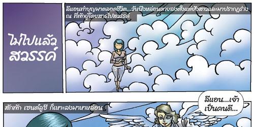 Heaven001.jpg