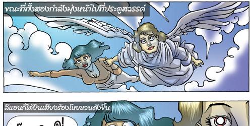 Heaven005.jpg