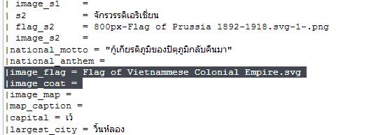 InfoExtincCountry Error 3.PNG