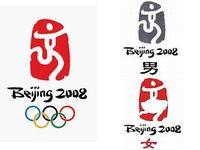 Beijing 2008 toilet.jpg