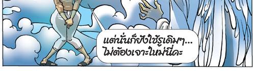 Heaven009.jpg