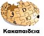 Kakapedia.png