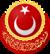 Turkish National Embleme2.PNG
