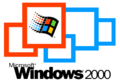 Windows-2000-logo.png