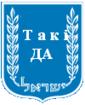 Герб Ізраїлю