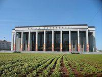 Палац Республіки Білорусь.jpg