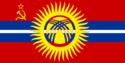 Прапор Киргизстану
