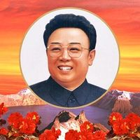 Kim-jong-il-photo.jpg