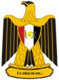 Герб Єбипду