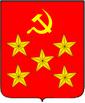 Герб Китаю