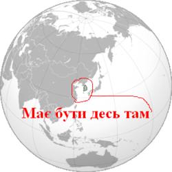 Розташування Південної Кореї