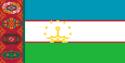 Прапор УМФ