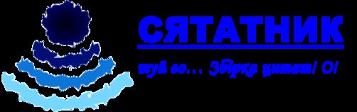 Велика емблема Сятатнику.png