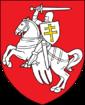 Герб Литви