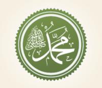 Мухаммед.png