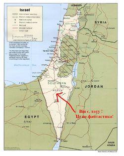Розташування Ізраїлю