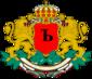 Герб Българії