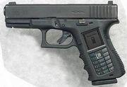 Пістолет.jpg
