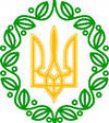 УНР герб.jpeg