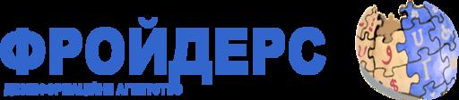 Вел. емблема Фройдерсу.png