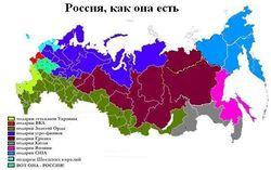 Розташування Росії