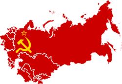 Розташування СРСР
