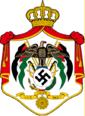 Герб Йорданії