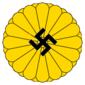 Герб 日本