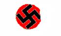 Прапор 日本