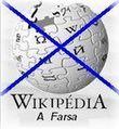 Wikifarsa.jpg