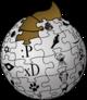 Wikimerda newlogo.png