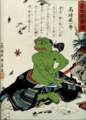 Pepe Ancient Japan.png