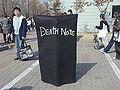 Deathnote-cosplay.jpg