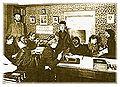 XIX Century computer.jpg