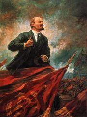檔案:180px-Lenin na tribune.jpg