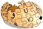 檔案:Uncyclopedia Puzzle Potato Notext.png