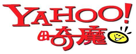 Yahoo00.jpg