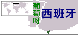 Location直布駱駝0.PNG