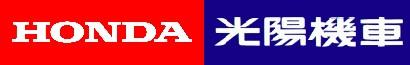 光陽機車舊logo 02.jpg