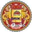 Bhutanemblem.jpg