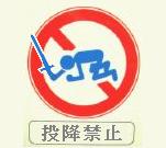 Duel logo.PNG