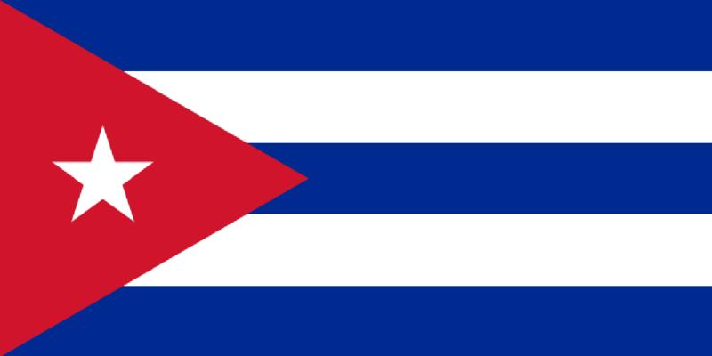 檔案:Флаг Куба.png