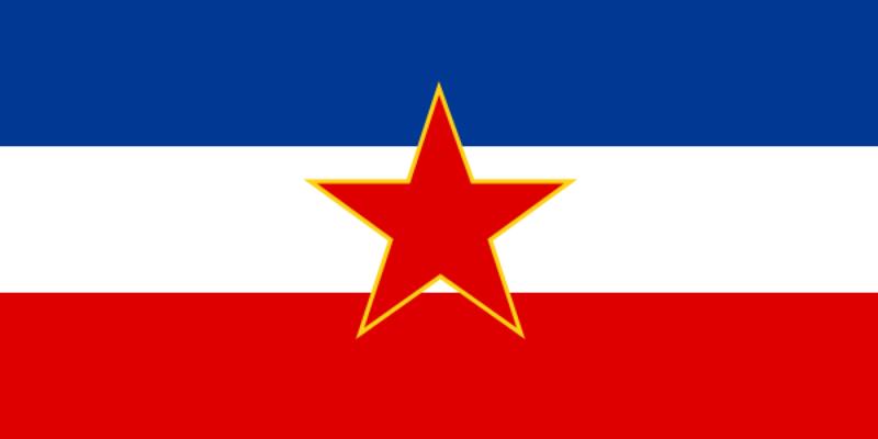 檔案:Флаг Югославия.png