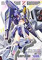 ZII Gundam Girl.jpg